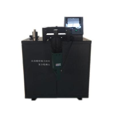 YJZ-500A高强螺栓检测仪