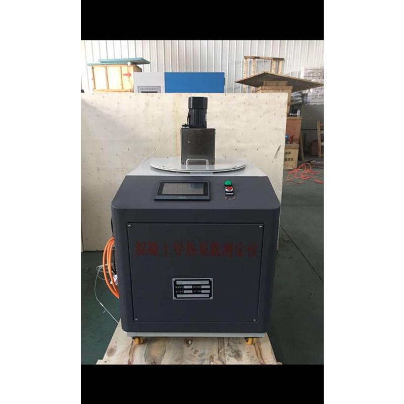 导热系数测定仪混凝土