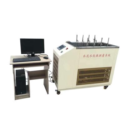 水泥水化热试验仪