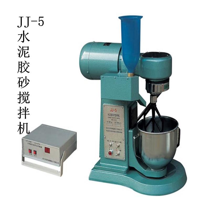 胶砂搅拌机