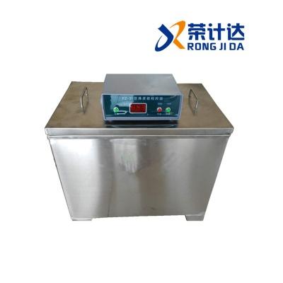 水泥安定性沸煮箱