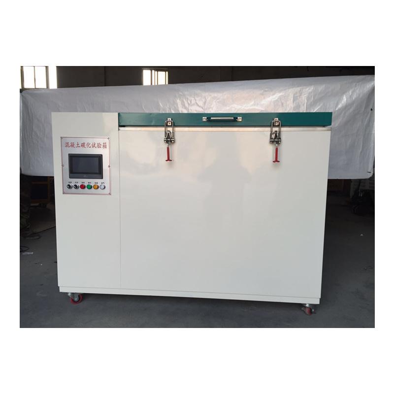 砖碳化试验箱