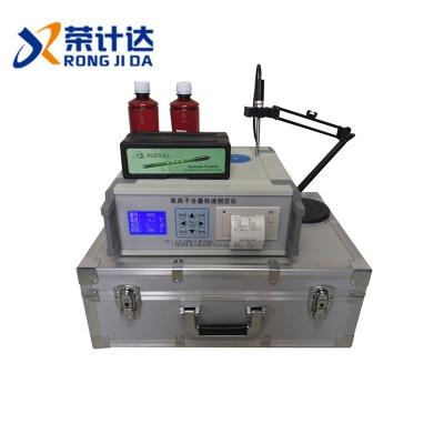 氯离子含量快速测定仪,氯离子含量测定仪