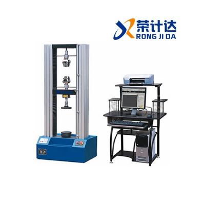 砂浆拉力试验机,电子万能试验机,电子拉力试验机