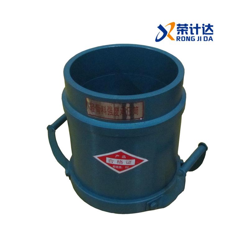筒压强度测定仪