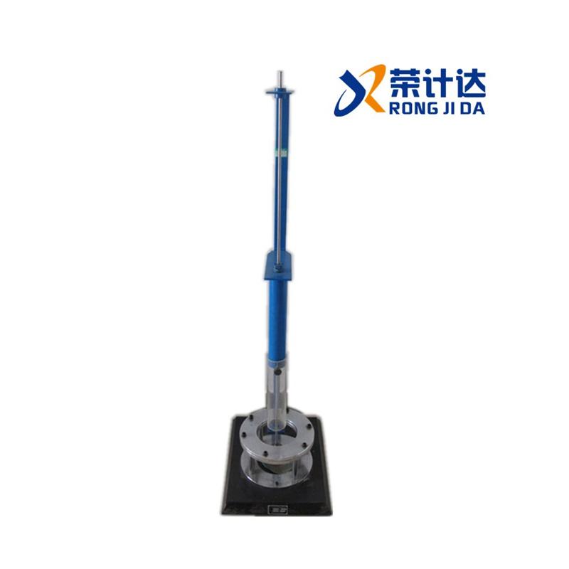 土工合成材料动态穿孔测定仪