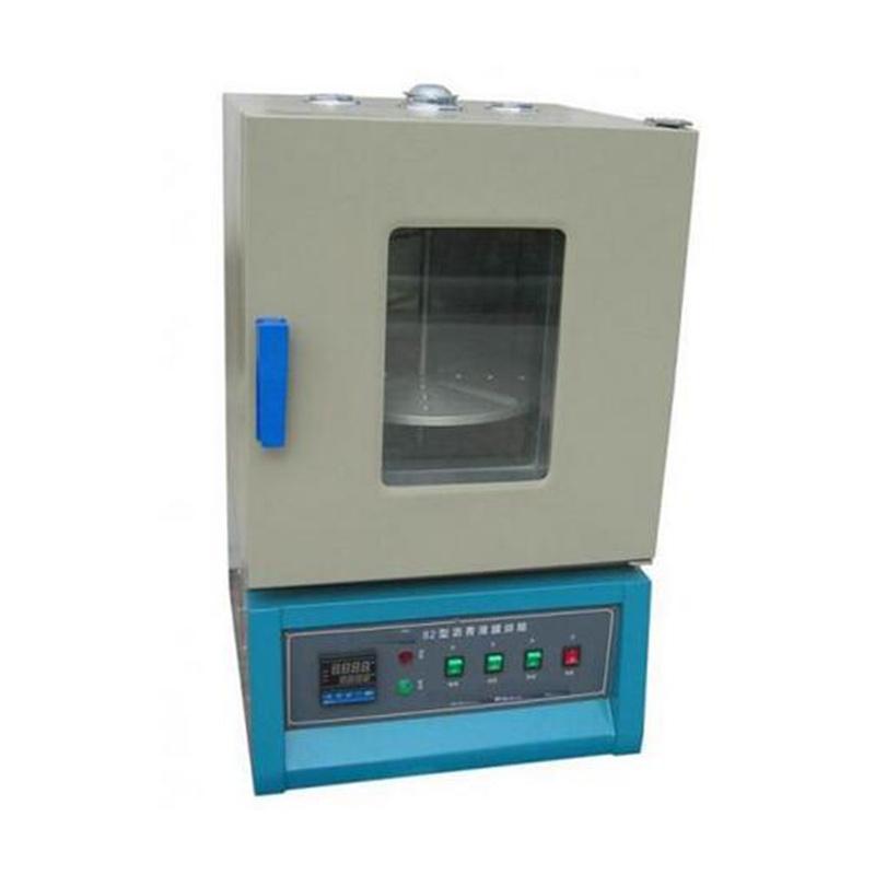 沥青薄膜烘箱,沥青旋转薄膜烘箱