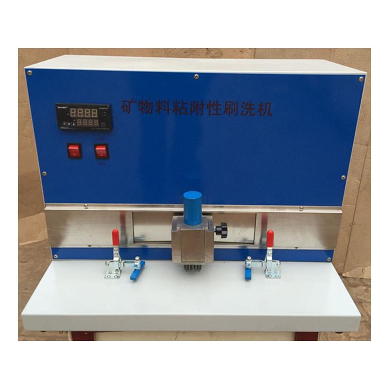 KWN-17粘附性试验机