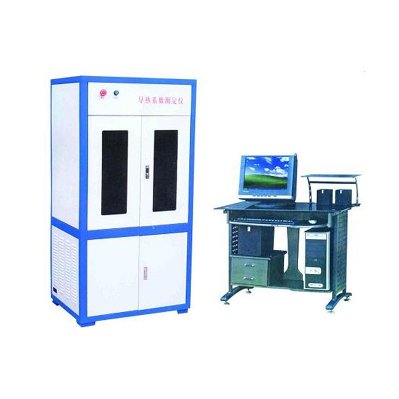 导热系数测定仪(保温材料)