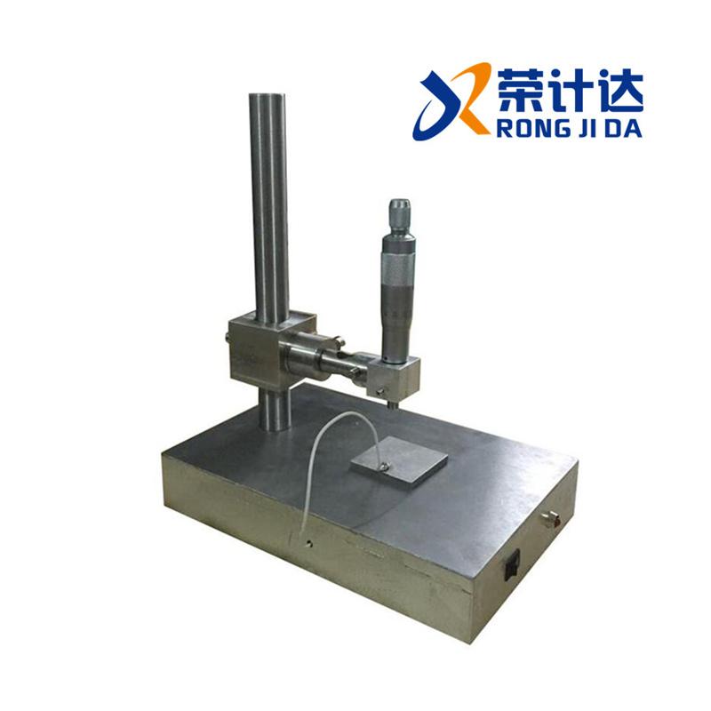 保温材料螺旋测微仪