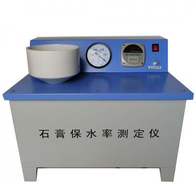 石膏砂浆保水率测定仪