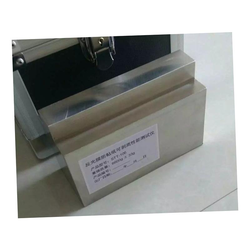 反光膜剥离性能测试仪