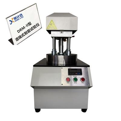 道瑞式耐磨试验机、石材耐磨试验仪,混凝土耐磨试验机
