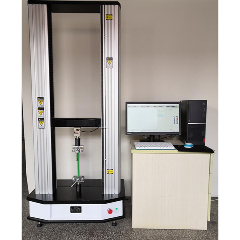 WDL-50电子土工布强力综合试验机,土工合成材料wan neng试验机
