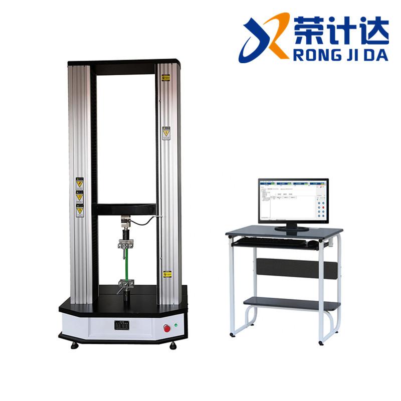 压缩试验机(保温材料)