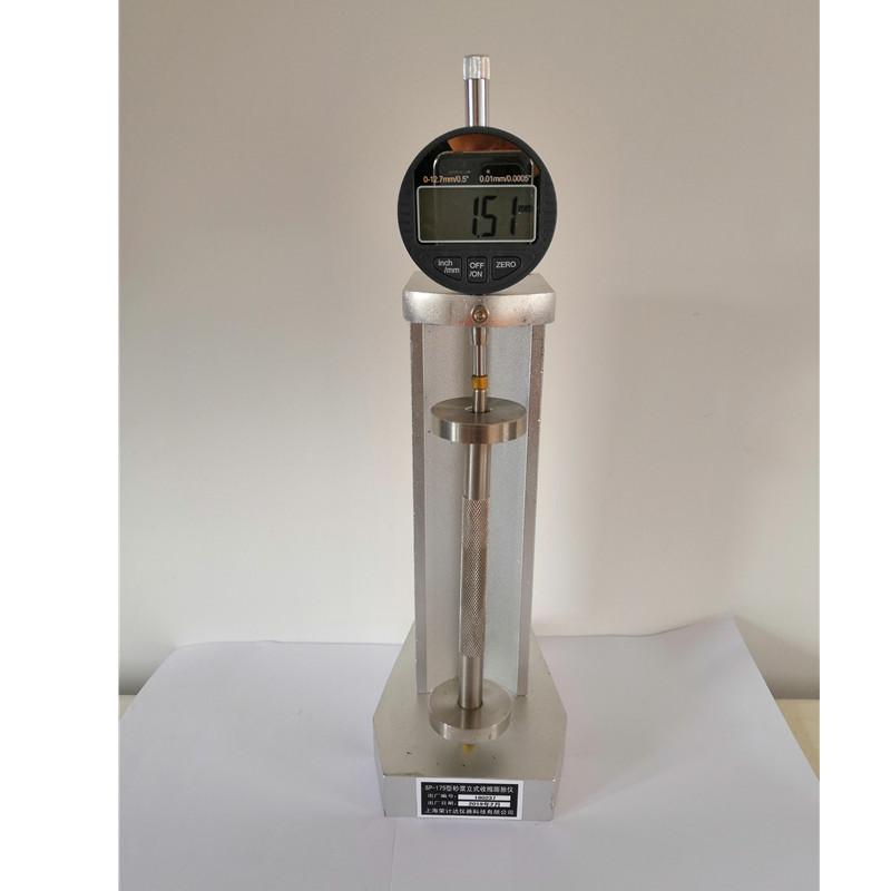 立式砂浆收缩膨胀仪,砂浆收缩膨胀仪