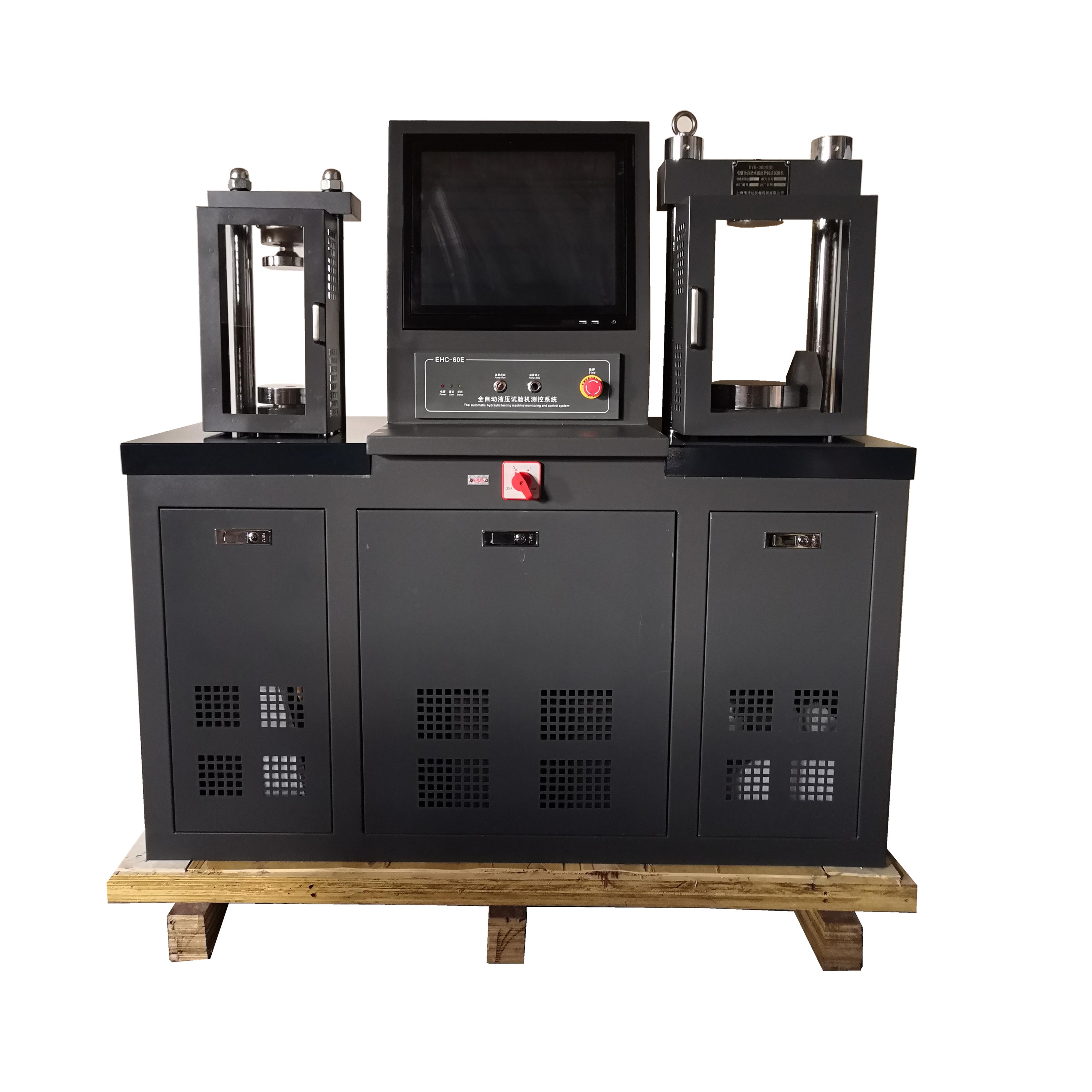 水泥抗折抗压试验机,水泥抗折抗压一体机,全自动水泥恒应力压力试验机