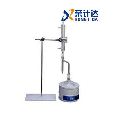 沥青含水量测定仪