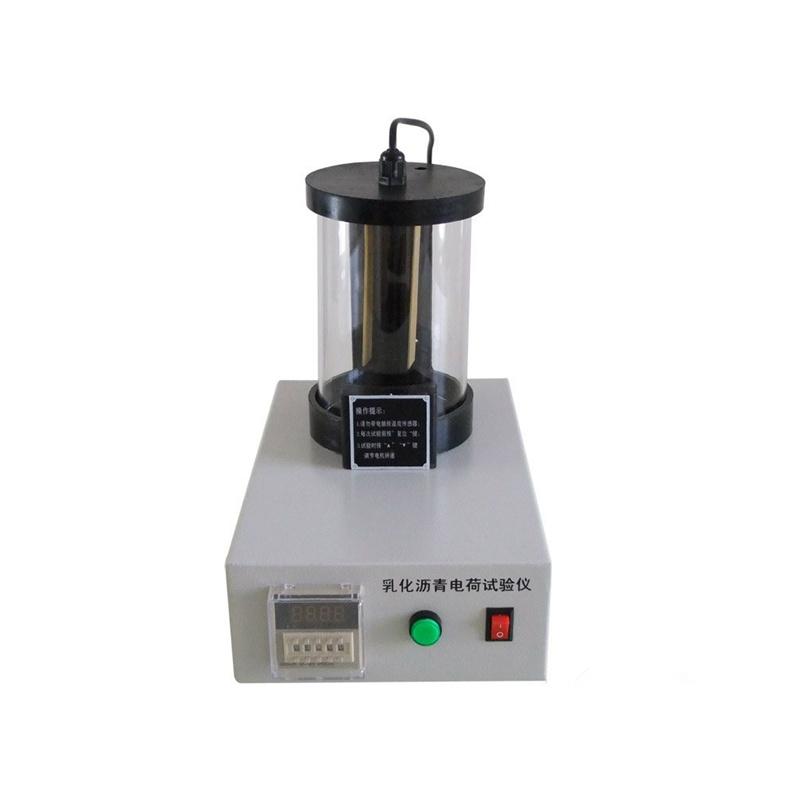 乳化沥青电荷仪,乳化沥青电荷试验仪