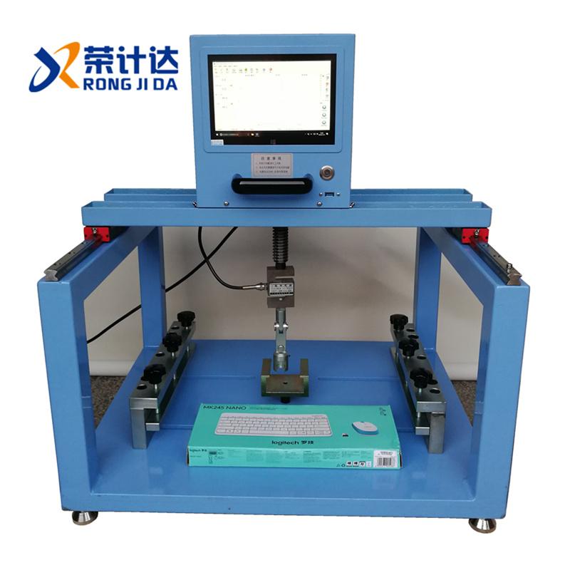 防水材料拉伸强度试验机