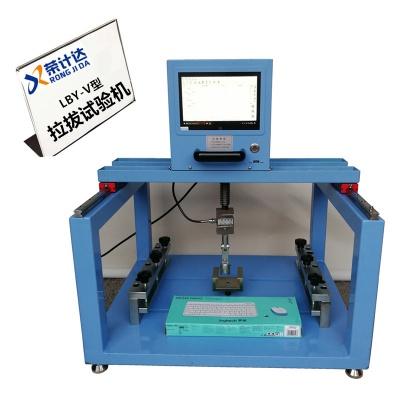 建筑胶粘剂拉伸粘结强度试验机,拉拔试验机
