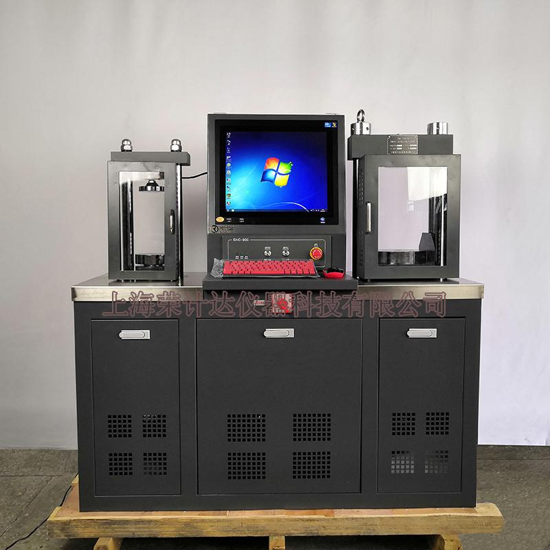 DYE-300S電液式抗折抗壓試驗機