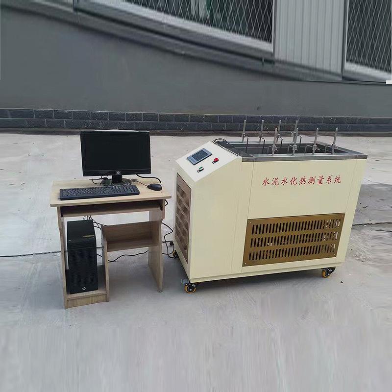SHR-6直接法水泥水化熱測定儀