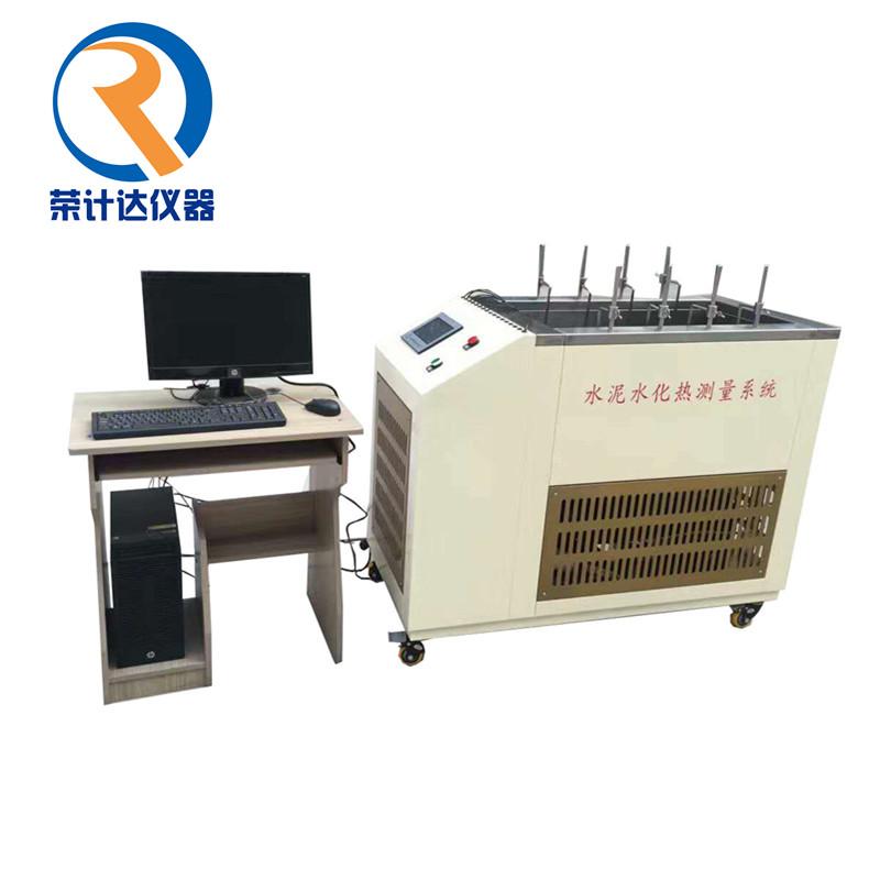 水泥水化熱測定儀 直接法