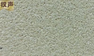 純天然彩砂-米黃