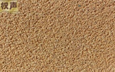 純天然彩砂-真石漆C