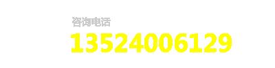 上海vwin德赢官方厂家