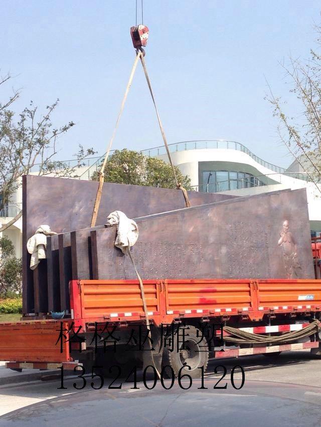 南京生物医药谷景观紫铜浮雕