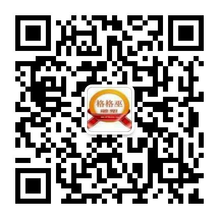 上海英超狼队赞助商万博app公司微信咨询