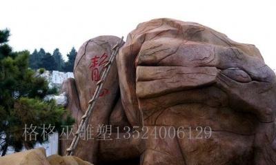 上海假树英超狼队赞助商万博app18