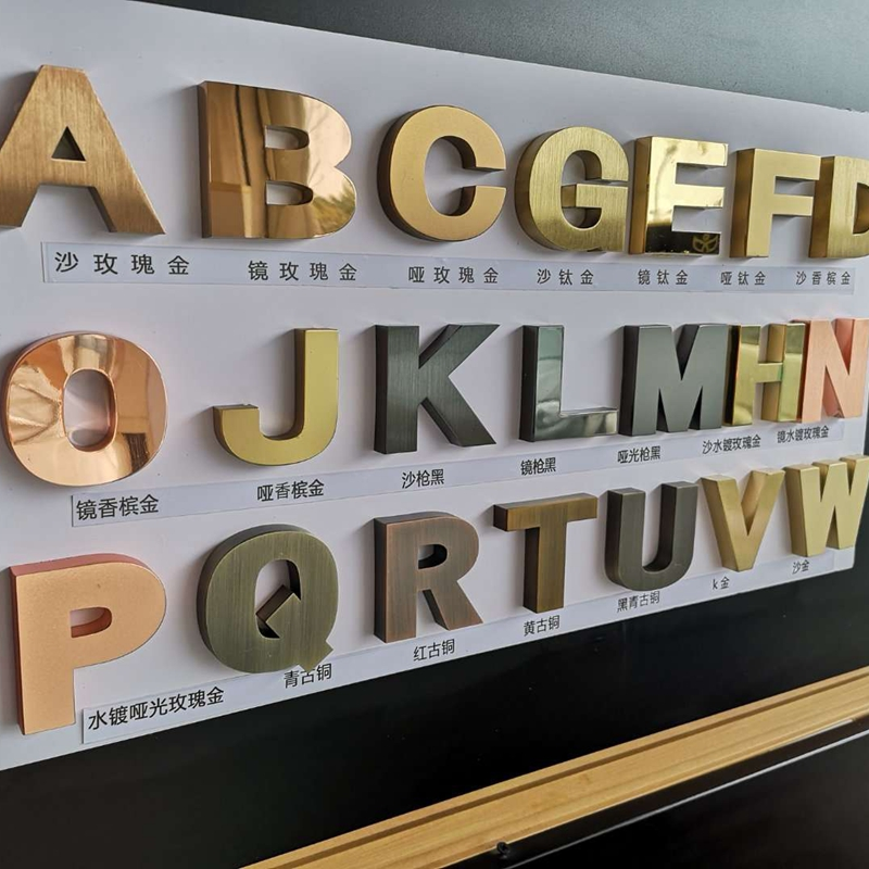 上海不锈钢金属字