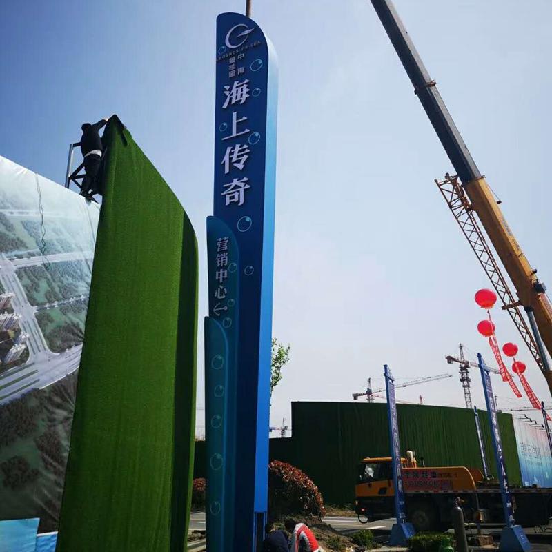 上海 围墙广告及精神堡垒