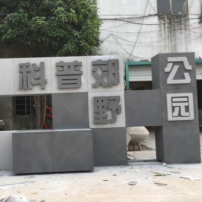 上海金属真石漆字体