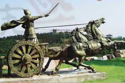 战国时代人物铸铜vwin德赢官方-格格巫vwin德赢官方公司