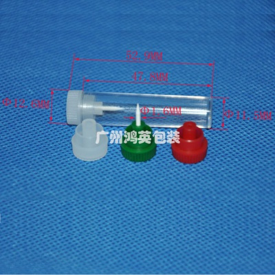 HYT128磁嘴包装管 劈刀包装管