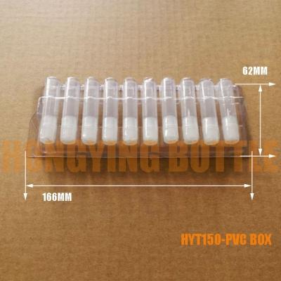 HYT150 PVC盒 磁嘴/劈刀包装盒