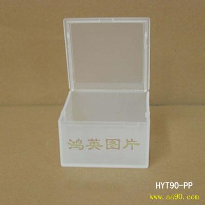 HYT90 首饰盒收纳盒