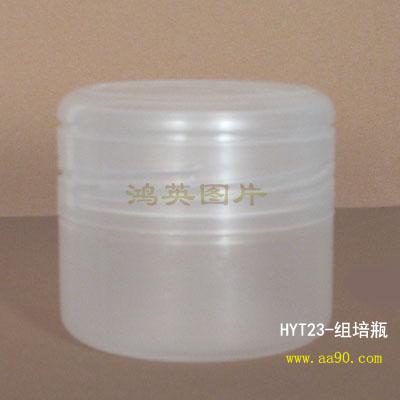 HYT23 组织培养瓶 收纳盒