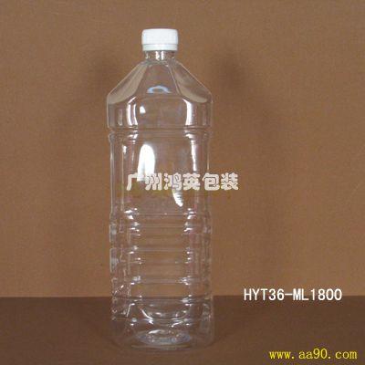 HYT36玻璃水瓶
