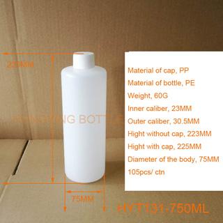 喷码机溶剂瓶 墨水瓶-HYT131