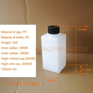 喷码机溶剂瓶 墨水瓶-HYT132