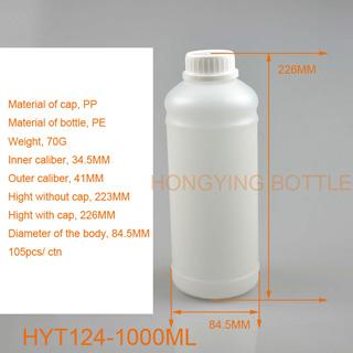 喷码机溶剂瓶 墨水瓶-HYT124