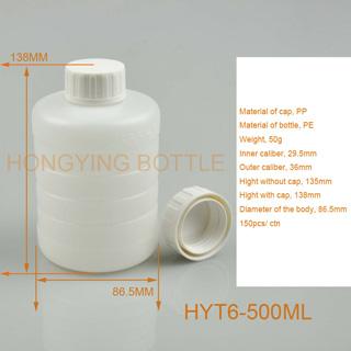 喷码机溶剂瓶 墨水瓶-HYT6