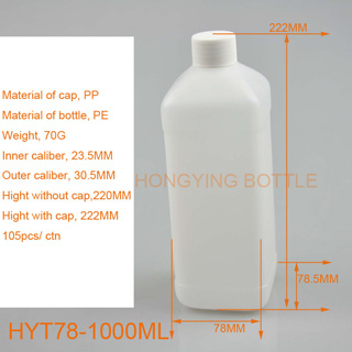 喷码机溶剂瓶 墨水瓶-HYT78