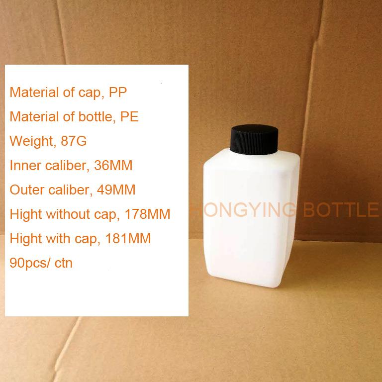 喷码机溶剂瓶 墨水瓶-HYT96