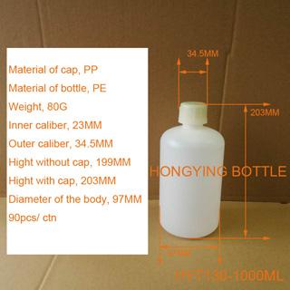 喷码机溶剂瓶 墨水瓶-HYT130